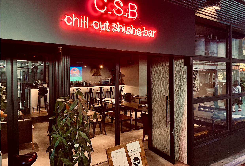 シーシャバー - C.S.B 天王寺店