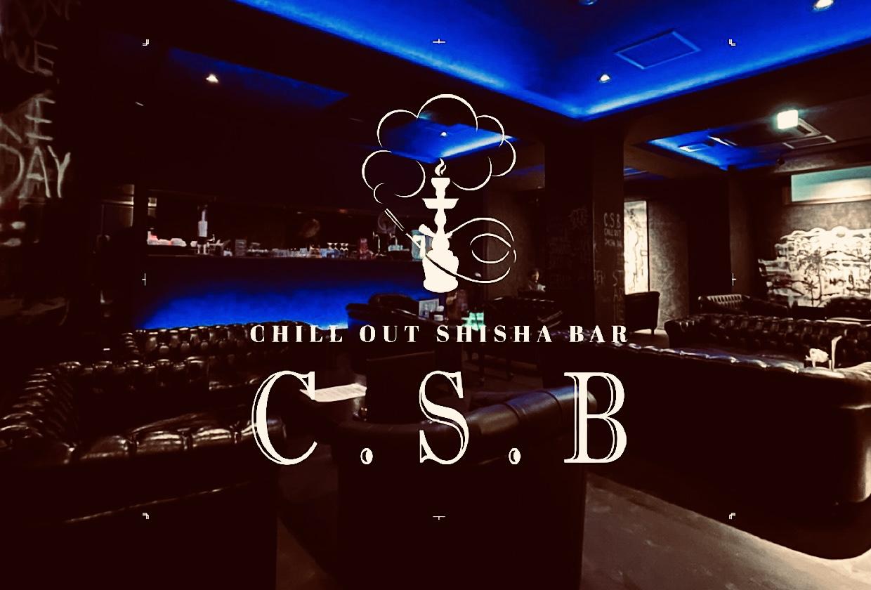 シーシャバー - C.S.B 大阪梅田店